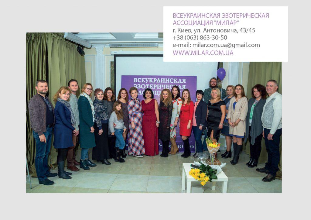 220x307_АРЖАННИКОВА2