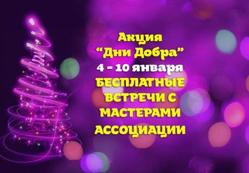 25270809_1553961178013989_1736872971_o