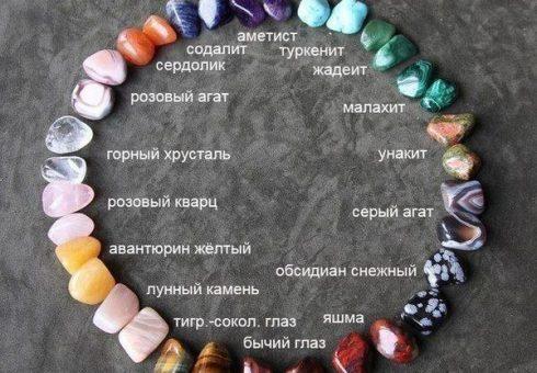 камушки0_